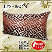 LYSHIMON-緹花系列:A04緹花靠墊00.jpg