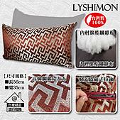 LYSHIMON-緹花系列:A04緹花靠墊01.jpg