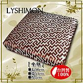 LYSHIMON-緹花系列:A04緹花坐墊601.jpg