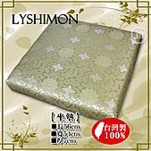 LYSHIMON-緹花系列:A02緹花坐墊00.jpg