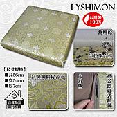LYSHIMON-緹花系列:A02緹花坐墊01.jpg