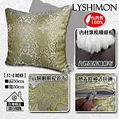 LYSHIMON-緹花系列:A02緹花抱枕01.jpg