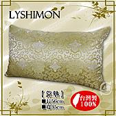 LYSHIMON-緹花系列:A02緹花靠墊00.jpg