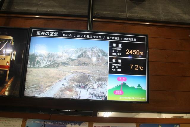 IMG_8990.JPG - 1051014國票北陸