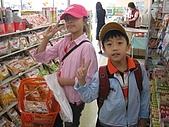 日本北海道自由行:017旭川便利商店.jpg