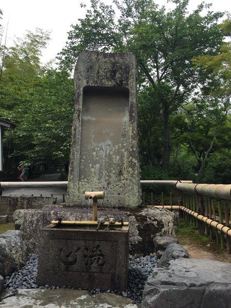 嵐山天龍寺:嵐山天龍寺1