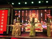 2019玩樂山西8日遊:山西麵食博物館3