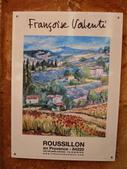 南法遊記~胡西雍Roussillon:南法遊記~胡西雍Roussillon