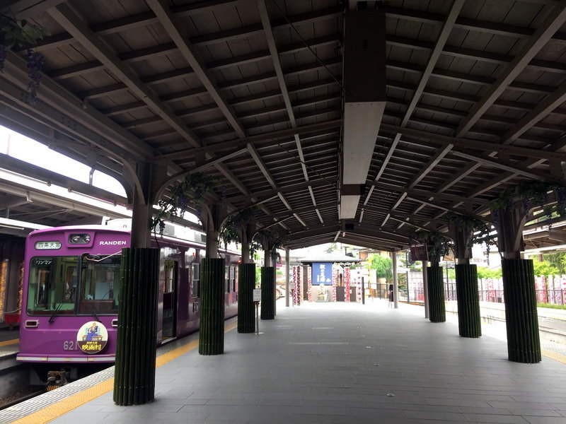 嵐山天龍寺:嵐電京福電鐵4