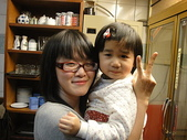 2010-2-6汐止風林火山小尾牙:DSC01735.JPG
