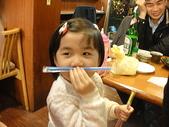 2010-2-6汐止風林火山小尾牙:DSC01636.JPG