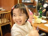2010-2-6汐止風林火山小尾牙:DSC01639.JPG