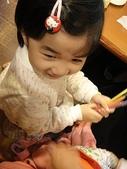 2010-2-6汐止風林火山小尾牙:DSC01635.JPG