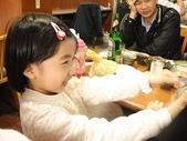 2010-2-6汐止風林火山小尾牙:DSC01638.JPG