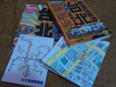 台北 準備:1947386463.jpg