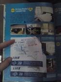 09年11月6日至9日 泰國旅行:1603716167.jpg