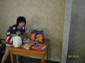 2011 WAT   照片分享:Tracy in USA Flag outfit.JPG