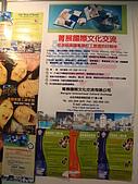 美國工讀 旅遊一夏:DSC02859.JPG