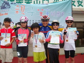 98.05.24 親子單車繞圈賽:1801818066.jpg