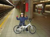 98.05.24 親子單車繞圈賽:1801818096.jpg