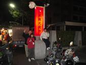 101.02.18-19 台東關山遊:1488552753.jpg