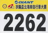 98.03.21北海岸自行車賽:1770847698.jpg