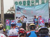 98.05.24 親子單車繞圈賽:1801818013.jpg