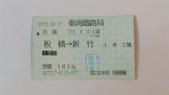101.03.17 新竹天聽演唱會:1820329246.jpg
