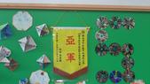 101.05.05 小女兒學校運動會:1501340224.jpg