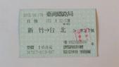 101.03.17 新竹天聽演唱會:1820329247.jpg