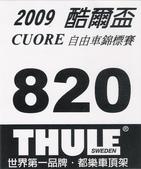 98.05.16 桃園酷爾盃自行車賽:1911742064.jpg