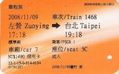 97.11.08-09打狗南瀛路跑遊記:1963081805.jpg