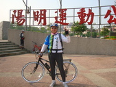 98.05.16 桃園酷爾盃自行車賽:1911732964.jpg