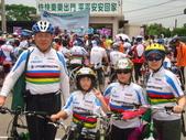 98.05.24 親子單車繞圈賽:1801818043.jpg