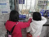 101.02.18-19 台東關山遊:1488552763.jpg