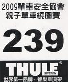 98.05.24 親子單車繞圈賽:1801818106.jpg