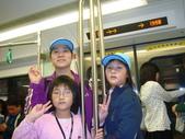 98.02.14打狗燈會捷運體驗二日遊:1898085316.jpg