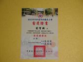 100.10.28 中和國小家長委員會:1014611236.jpg