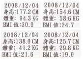97.12.04花漾苗栗大河之舞一日遊:1023417510.jpg