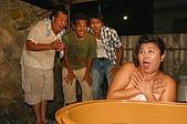 鬥陣來發財:鬥陣來發財-3人組偷窺美秀洗澡.jpg