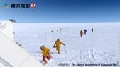 南極料理人:23.jpg