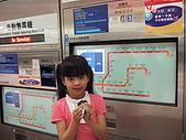 20081010高雄巨蛋+美濃+旗山:DSCF3174.JPG