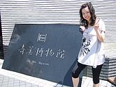 20080524七股奇美墾丁:DSCF2417.JPG
