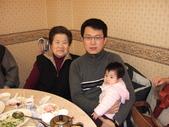 20100218虎年春節集錦:DSCF7323.JPG