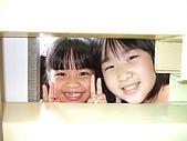 20090418南投一日遊:DSCF4232.JPG