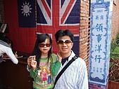 20081115打狗英國領事館:DSCF3365.JPG