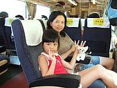 20080802花蓮二日遊:DSCF2689.JPG