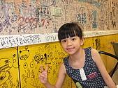20080524七股奇美墾丁:DSCF2424.JPG