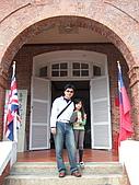 20081115打狗英國領事館:DSCF3389.JPG