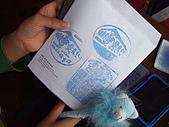 20081115打狗英國領事館:DSCF3397.JPG
